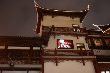 Colonel Sanders enjoys his time at Yu Garden.