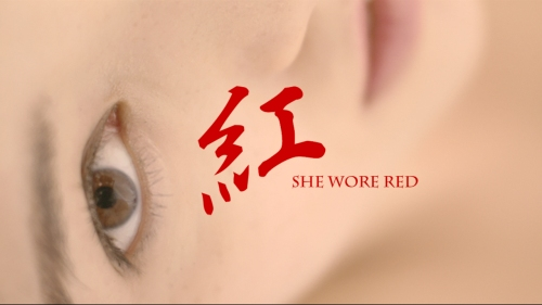 "Logo design for the short film, ""She Wore Red."""