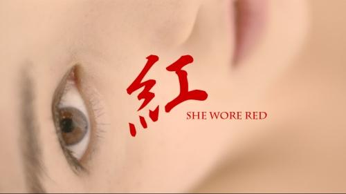 "Logo design for the short film, ""She Wore Red."""