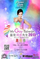 MrGay_Taiwan_Poster